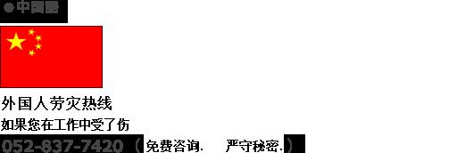 中国語 052-837-7420