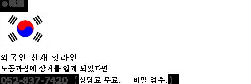 韓国 052-837-7420
